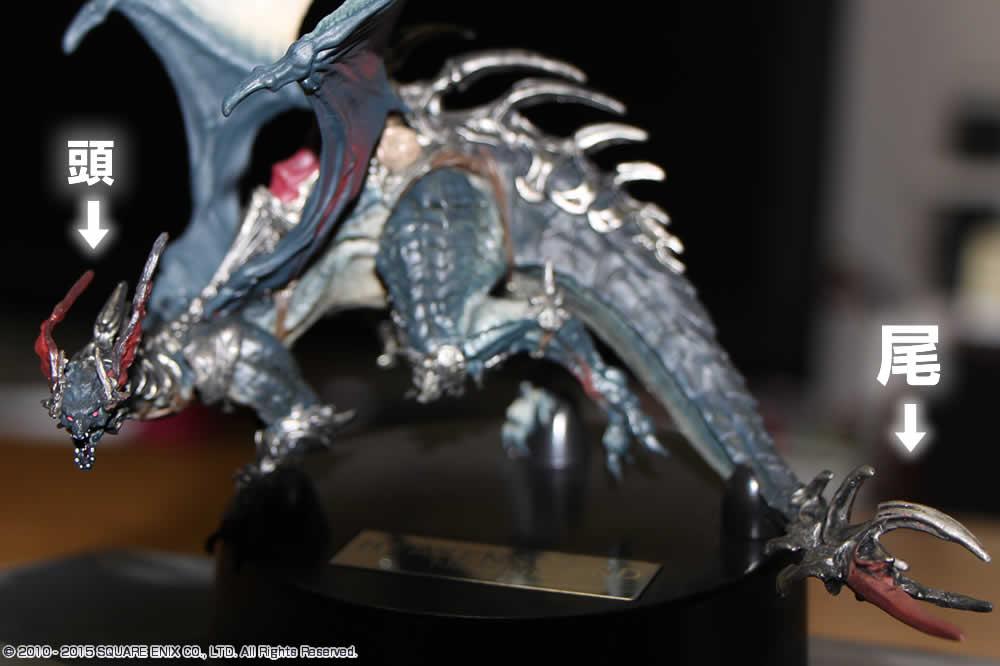 フィギュアのドラゴンは小顔フェイス