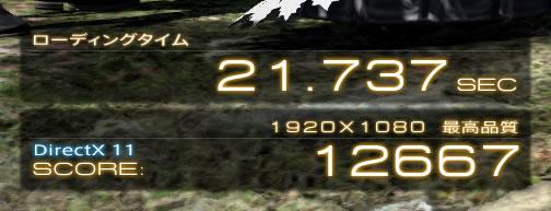 2500K使用時のローディング時間 21.737秒