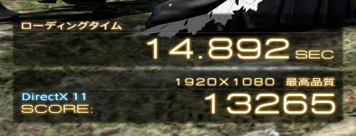 6700K使用時のローディング時間 14.892秒